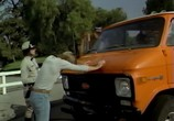 Сцена из фильма Мусорная охота / Scavenger Hunt (1979) Мусорная охота сцена 4
