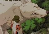 Сцена из фильма Принцесса Мононоке / Princess Mononoke (1997) Принцесса Мононоке сцена 7