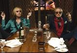 Сцена из фильма Рок-волна / The Boat That Rocked (2009) Рок-волна