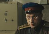 Фильм Георг / Georg (2007) - cцена 3