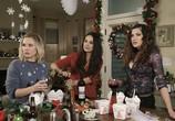 Сцена из фильма Очень плохие мамочки 2 / A Bad Moms Christmas (2017)