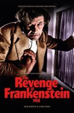 Месть Франкенштейна / The Revenge of Frankenstein (1958)