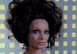 Сцена из фильма Шах королеве / Scacco alla regina (1969) Шах королеве сцена 3