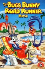 Кролик Багз или Дорожный Бегун / The Bugs Bunny Road Runner Movie (1979)