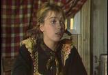 Фильм Этот фантастический мир. Выпуск 16: Психодинамика колдовства (1990) - cцена 1