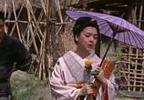 Фильм Чайная церемония / The Teahouse of the August Moon (1956) - cцена 9