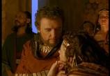 Фильм Самсон и Далила / Samson And Delilah (1996) - cцена 2