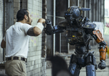 Сцена из фильма Робот по имени Чаппи / Chappie (2015)