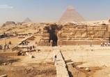 ТВ Египет с высоты птичьего полета / Egypt From Above (2019) - cцена 9