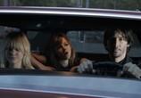 Сцена из фильма Трое в Нью-Йорке / Generation Um... (2013)