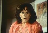 Сцена из фильма Тётушка из Аргентины / Ha-Doda Mi'Argentina (1984) Тётушка из Аргентины сцена 3