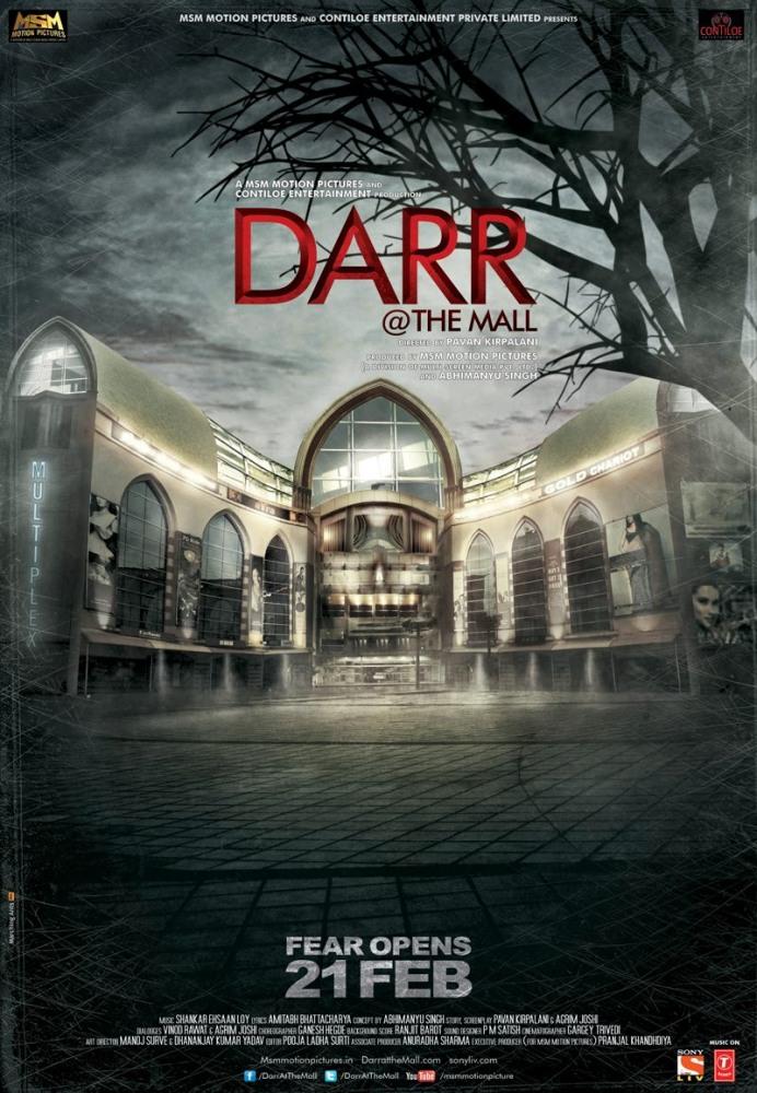 Ужас в торговом центре скачать через торрент » торрент кино.