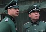 Сцена из фильма Смерть – мое ремесло / Aus einem deutschen Leben (1977) Смерть – мое ремесло сцена 6