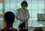 Сцена из фильма Клык / Kynodontas (2010) Клык сцена 3