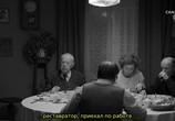 Сцена из фильма Эдерли / Ederly (2015) Эдерли сцена 2