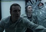 Фильм Люди Икс: Дни минувшего будущего / X-Men: Days of Future Past (2014) - cцена 2