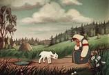 Сцена из фильма Сборник мультфильмов: Именины сердца-5 (1954) Сборник мультфильмов: Именины сердца - 5 DVDRip сцена 96