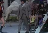 Фильм Червовый король / Le roi de coeur (1966) - cцена 1