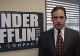 Сцена из фильма Офис / The Office US (2008)