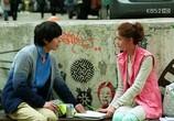 Сцена из фильма Дождь любви / Love Rain (2012) Дождь любви сцена 3