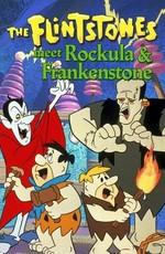 Флинтстоуны встречают Рокулу и Франкенстоуна / The Flintstones Meet Rockula and Frankenstone (1979)