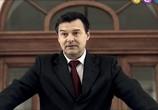 Сцена из фильма Сплит (2011) Сплит сцена 4