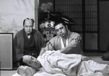 Фильм Продолжение истории Затойчи / Zoku Zatôichi monogatari (1962) - cцена 2