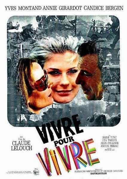 скачать фильм жить 2010 через торрент бесплатно в хорошем качестве hd