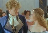 Сцена из фильма Золушка / Aschenputtel (1989) Золушка сцена 5