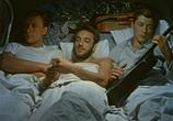 Фильм Три плюс два (1963) - cцена 6