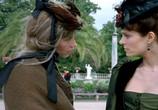 Сцена из фильма Новеллы Ги Де Мопассана / Chez Maupassant (2007) Новеллы Ги Де Мопассана сцена 2