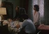 Сцена из фильма Я и моя сестра / Io e mia sorella (1987) Я и моя сестра сцена 1