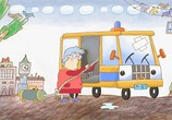 Сцена из фильма Автобус (2014)