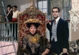 Фильм Французский канкан / French Cancan (1954) - cцена 3