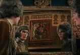 Сцена из фильма Принц и нищий / Crossed Swords (1977) Принц и нищий сцена 5