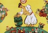 Мультфильм Сборник мультфильмов Давида Черкасского (1964-1992) (1969) - cцена 1