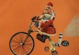 Сцена из фильма Новогодняя песенка Деда Мороза (1983) Новогодняя песенка Деда Мороза сцена 1
