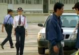 Фильм Горячая точка / Dou fo sin (2007) - cцена 1