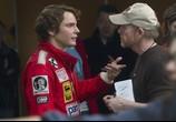 Сцена из фильма Гонка / Rush (2013)