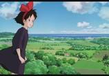 Сцена из фильма Ведьмина служба доставки / Majo no Takkyuubin (1989) Ведьмина служба доставки сцена 1