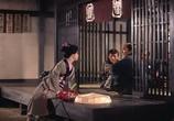 Фильм Затойчи в пути / Zatôichi kenka-tabi (1963) - cцена 2