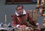 Сцена из фильма Похождения Дон Жуана / Adventures of Don Juan (1948) Похождения Дон Жуана сцена 10