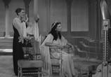 Сцена из фильма Много шума из ничего (1956) Много шума из ничего сцена 2
