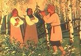 Сцена из фильма Снегурочка. Сборник мультфильмов (1950) Снегурочка. Сборник мультфильмов сцена 7