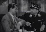 Сцена из фильма Однажды в медовый месяц / Once Upon a Honeymoon (1942) Однажды в медовый месяц сцена 5