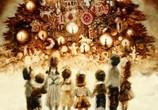 Мультфильм Галерея современной анимации (2005) - cцена 6