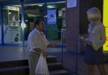 Сцена из фильма Русское лекарство (2004)