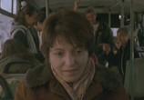 Фильм Грбавица / Grbavica (2006) - cцена 1