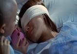 Фильм Глаз / Gin gwai (2003) - cцена 6