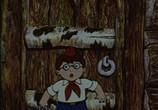 Сцена из фильма Баранкин, будь человеком! Сборник мультфильмов (1963-1985) (1963) Баранкин, будь человеком! Сборник мультфильмов (1963-1985) сцена 10
